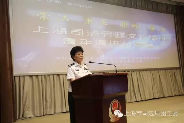 上海司法行政文化+ted talks=?