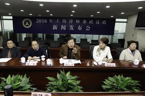沪律师界人大代表、政协委员热迎上海两会 民生热点问题成...