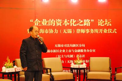 开业揭牌仪式主持词_12348上海法网